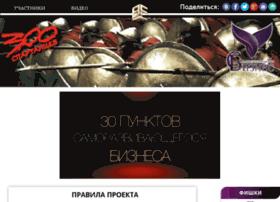 300.businessforward.ru