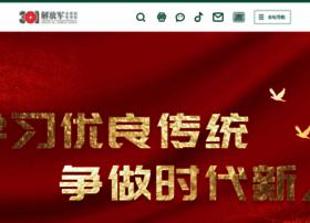 301hospital.com.cn