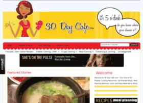 30daycafe.com