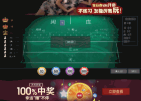 30l65.com.cn