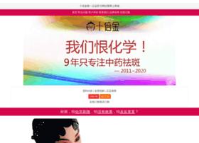 30quban.com