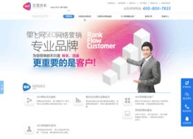 313.com.cn