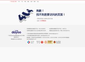 315.dayoo.com