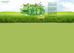 315.quanyou.com.cn