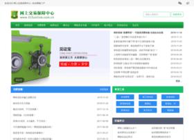 315online.com.cn