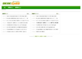 315wm.com