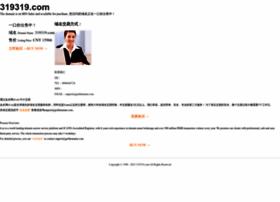 319319.com