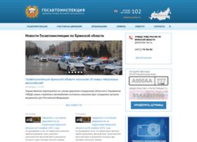 32.gibdd.ru