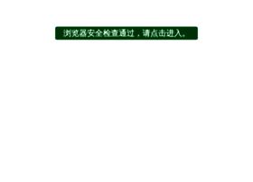 3267.com