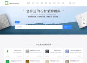 3293.com.cn