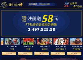 32l48.com.cn