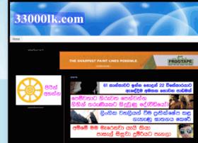 33000lk.com