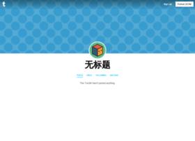 33100.tumblr.com