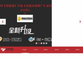 33386.com.cn