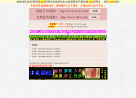 33daohang.com