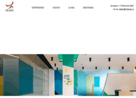 33dodo.ru