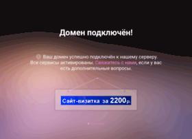 33mastera.ru