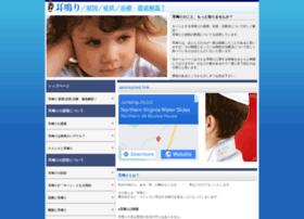 33nari.com