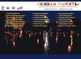 33pamyat.ru