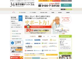34insatsu.com