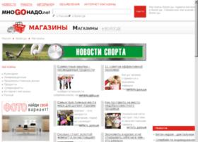 35-shopping.mnogonado.net