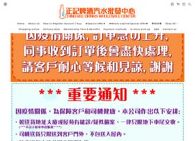 35261646.com.hk
