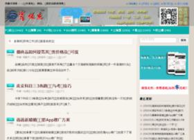 35cehua.com