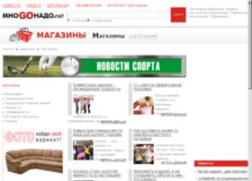36-shopping.mnogonado.net