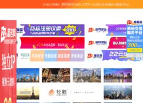 360anquan.com