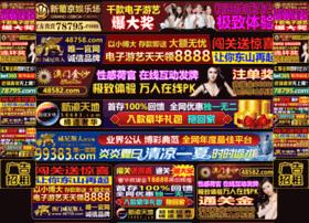 360anybuy.com