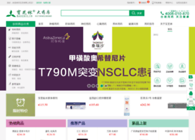 360bzl.com