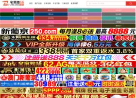 360catv.com