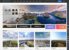360chengshi.com
