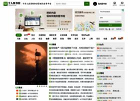 360doc.com