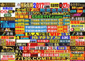 360fan.net