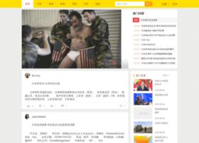 360golbal.com