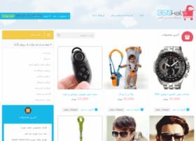 360kala.net