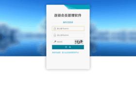 360liansuo.com