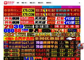 360onebuy.com