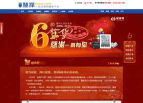 360pingan.com