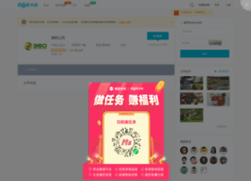360safe.dajie.com