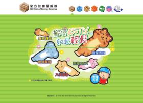360services.com.hk