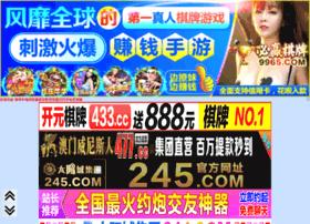 360txwang.com