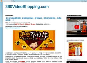 360videoshopping.blogspot.com