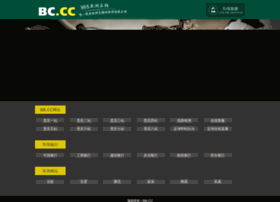 360wenzhang.com
