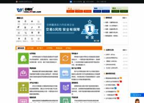 361ser.com