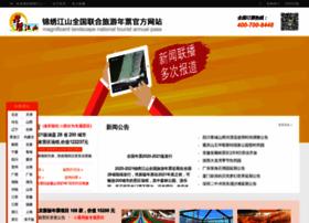 365-china.cn
