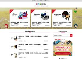 365-girl.com