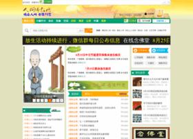 365ago.com