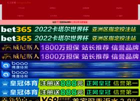365bjsc.com